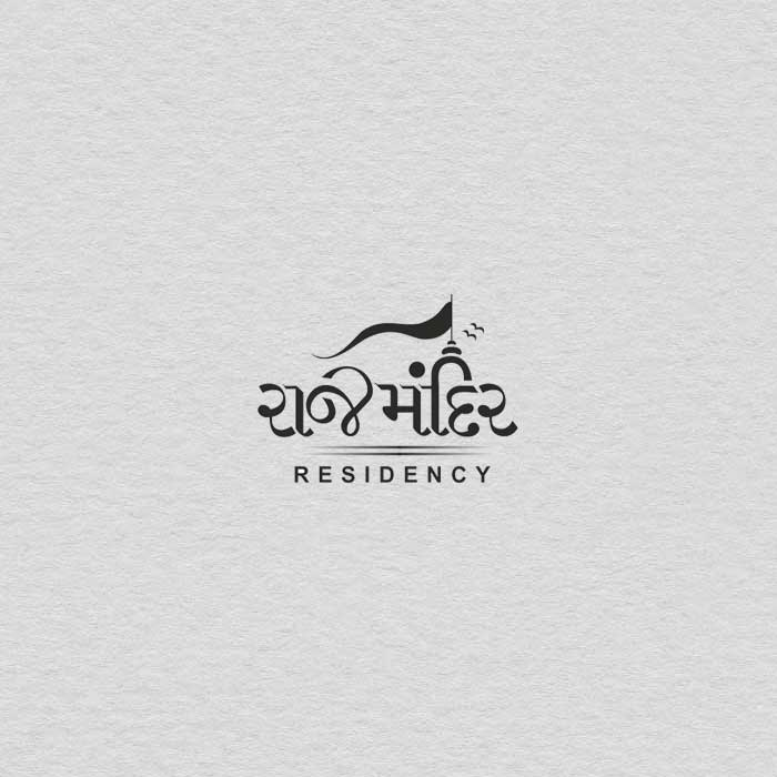 Bhoomi Design - Rajmandir Residancy